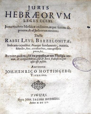 Hottinger - Juris hebraeorum leges - 1655