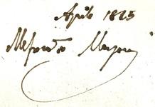 Alessandro Manzoni - La pentecoste - 1823 (tiratura di 500 copie - firma Alessandro Manzoni 1825)