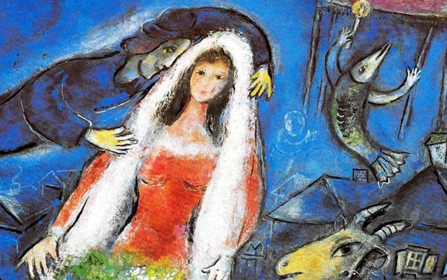 Jorge Luis Borges - Il sogno