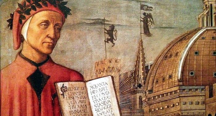 Dante Alighieri - Divina Commedia (Inferno, Canto XXV)