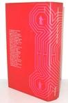 Un best-seller mondiale: Umberto Eco - Il nome della rosa - Milano, Bompiani 1980 (prima edizione)