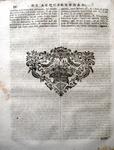Domenico Aulisio - Commentarii ad titt. Pandectarum - 1783