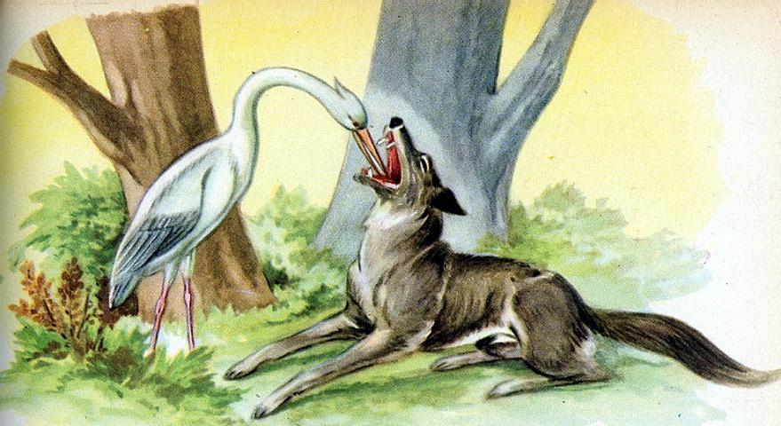 Esopo - Il lupo e l'airone