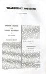 Ugo Foscolo - Opere (critica, eloquenza, poesia, epistolario e opere postume) - Napoli 1854