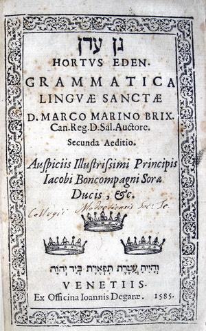 Marini - Hortus Eden grammatica linguae sanctae - 1585