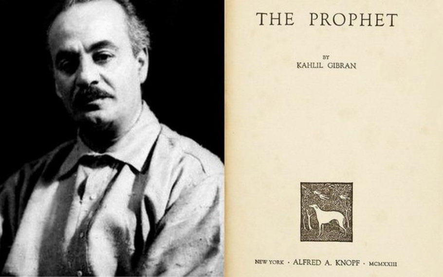 Kahlil Gibran - Sull'amicizia (Il profeta)