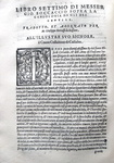 Giovanni Boccaccio - La geneologia de gli dei de Gentili - 1581